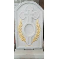 Памятник ритуальный № 5